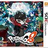 【3DS】ペルソナシリーズは初だけど『ペルソナQ2 ニューシネマラビリンス』をプレイ中です。
