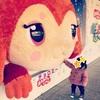 【育児1歳】1y4m0d:NHKスタジオパーク