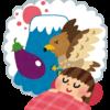 静岡UHU 行き方【ATM/道順まとめ】JR静岡駅から地下街・地上経由で4ルート、静鉄新静岡駅からも