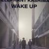 エレファントカシマシというバンド 2