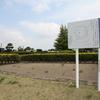 若田原遺跡群(群馬県高崎市)
