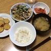 豚肉野菜と春雨の卵炒め・さつまいものレモン煮