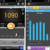 歩数計アプリおすすめランキング11選【ポイント、通信料、電池消費】