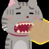猫ちゃんお口くさ~い!口臭に隠されたサインと臭うときの対処方法