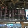 Day1-1:アシアナ航空で週末ソウル旅~A380のビジネスクラスでソウルへ