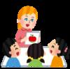 子供の英会話はいつから始めるべき?