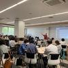 放送大学山口学習センターの主催で「アドラー心理学のススメ」として公開講座を開きました。