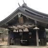 【白兎神社】恋人の聖地!男女の仲を取り持つ神社には矛盾だらけ?