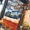 地元にクラフトビール工場がある幸せ