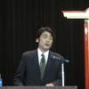 「仏教と言語」で開講 武蔵野大が連続公開講座