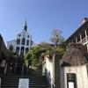 長崎カステラはPaypayで安い!大浦天主堂・グラバー園前のお土産屋 和泉屋・オランダ館