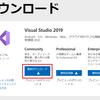 【Windows10/PHP/Apatch】Windows10にPHPとApacheを入れる