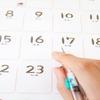 家族でスケジュール管理をしよう!Googleカレンダーの使い方