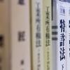 海外での知財訴訟は【海外知財訴訟費用保険】で戦える!