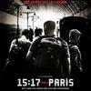 あれっ!? ◆ 「15時17分、パリ行き」