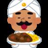 【 NAMA'S】インドベジタブル料理店。おいしくないカレー屋さん