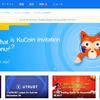 【KuCoin(クーコイン)】第2のバイナンス!?仮想通貨取引所の特徴・登録方法を解説