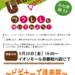 【お知らせ】ウクレレビギナーズ 2018年5月25日in京都桂川店!