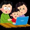 小学生でもできたZoomとSkypeの参加の仕方(初心者の方へ)