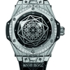 HUBLOTウブロの2017Big Bang Sang Bleu刺青の腕時計