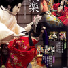 文楽 3月地方公演『二人三番叟』『摂州合邦辻』『本朝廿四孝』『釣女』高崎芸術劇場