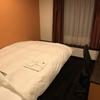 名古屋の栄のホテルに宿泊するなら、ザ・ビー名古屋をおすすめしたい。