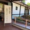 大崎上島町災害ボランティア活動