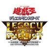 【Switch】遊戯王デュエルモンスターズ レガシー・オブ・ザ・デュエリスト:リンク・エボリューションが発売決定!20thシークレットレアスペシャルパックは2月9日に発売!