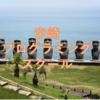 【徹底比較】宮崎のおすすめプログラミングスクール・教室5選!