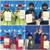 第24回ルーセント杯全国選抜小学生ソフトテニス大会結果~個人戦~