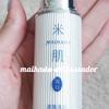 【米肌アンバサダー】米肌澄肌美白美容液の使用感を口コミ