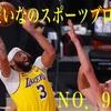 【NBA】いよいよカンファレンスファイナルがスタート!これまでの試合も☆