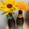 ハワイアンビール瓶の使い方