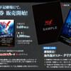 X JAPAN 映画「WE ARE X」前売り券日本公開 劇場情報