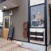 落合南長崎「ブタに真珠カフェ」〜店主さんのブタ愛を強く感じる、ブタ尽くしなカフェ〜