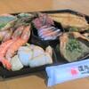【テイクアウト】 磯丸水産 | 磯丸焼きセット 4人前 2,800円 / 海鮮5種類セット 【SFPホールディングス】