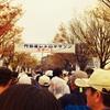 【九州嫁日記】門司港レトロマラソンに参加しました