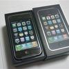 iPhone始めました。