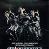 映画「ゴーストバスターズ」が金曜ロードSHOWで再放送!8月19日夜9時を見逃すな!