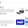新しいHDDがやってきた