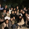 SSK (Sunny-Side of Kyoto)(+244/609)EVE Day 1