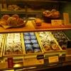 広島県三原市 くりーむパンの八天堂のひろしま檸檬パン