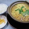 まゆみの店 鍋焼きラーメン専門店