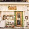 オシャレ女子必見‼︎大阪でカフェ巡りするにはハズせない‼︎野田のカフェ♫TOLAND