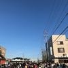 ジョギング10.12km・新春矢作川マラソンハーフレポその2