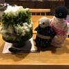 """1時間待ちの人気店!堺の""""無重力かき氷""""にチャレンジしたよ(245)"""