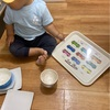 子育て 遊び 次男1歳食器出し❗️