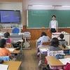 4年生:算数 教育実習生の授業