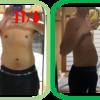 身近な痩せてる人ダイエット!ダイエット開始から5週間経過!87.2kg→76.7kg!