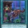 遊戯王 「隣の芝刈り」を使った水フルモンのススメ